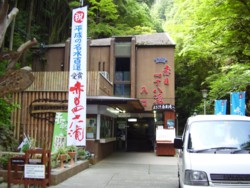 2008年8月18日の赤目滝入山口