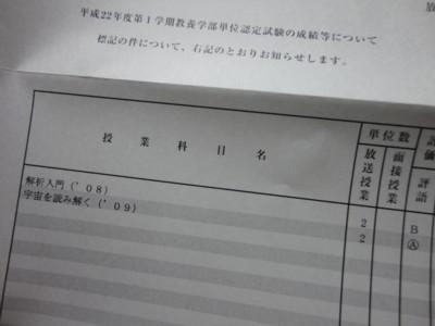 10hoso01.jpg