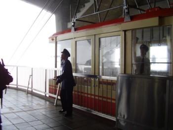 2009年8月13日(木)大観峰 その1