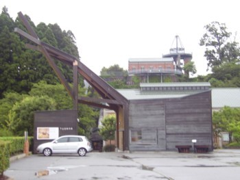 2009年8月13日(木)  発電所美術館入り口