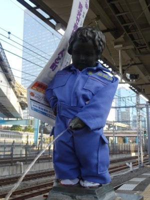 JR浜松町駅の小便小僧 2014年3月18日