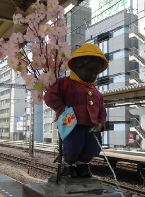 2014年4月9日 JR浜松町駅の小便小僧