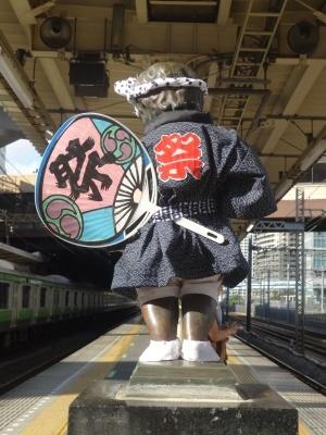 2014年9月 JR浜松町駅の小便小僧 2