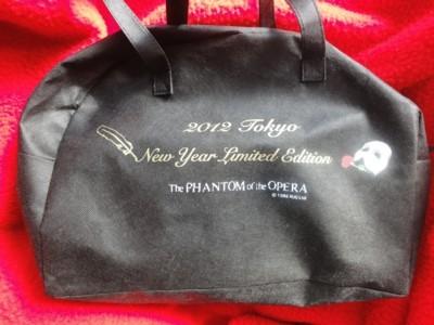2012年 劇団四季オペラ座の怪人 新年福袋1