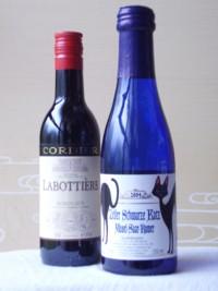 猫ラベル付き白ワイン