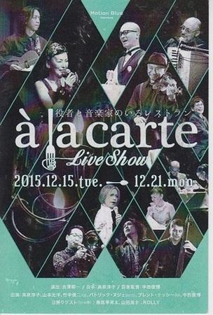 alac2015.jpg