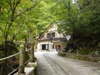 2009年10月10日の名剣温泉旅館
