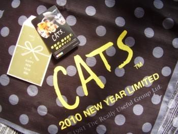 劇団四季・横浜「キャッツ」3回目  キャッツ風呂敷