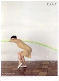 「D_E_S_K  机にまつわる3つのダンス」