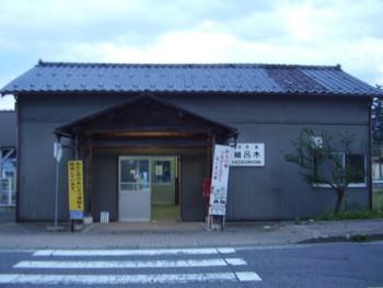 細呂木駅 2009年9月21日