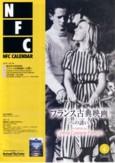 NFC CALENDAR 「フランス古典映画への誘い」