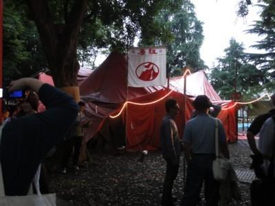 2012年6月10日 新宿花園神社 唐組紅テント