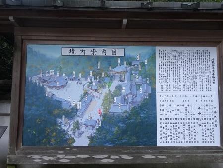 清荒神清澄寺へ18