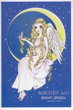 「高橋真琴個展 MACOTO77 星の天使達」