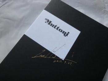 ムットーニワールド からくりシアターIII 図録2