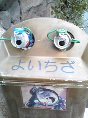 2010年10月29日 直島 空き缶アートよいち座2