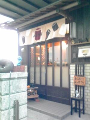 2010年10月29日 直島 空き缶アートよいち座3