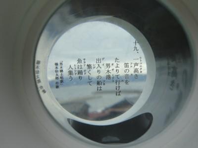 谷口智子さんの作品「オルガン」2