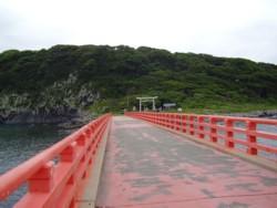 橋の向こうが雄島