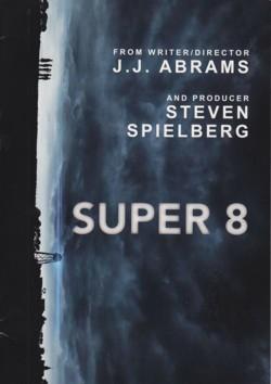 映画「SUPER8」