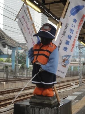 2013年8月 JR浜松町駅の小便小僧2