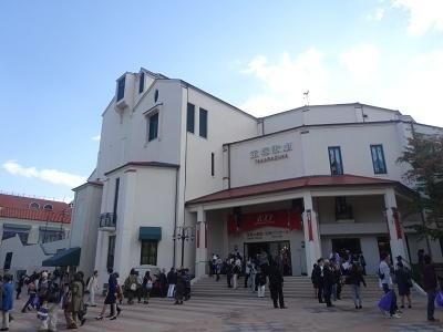 2014年10月28日 宝塚大劇場