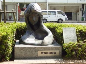 敦賀 シンボルロード6