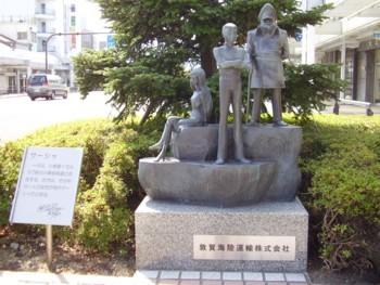 敦賀 シンボルロード7