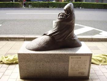 敦賀 シンボルロード9