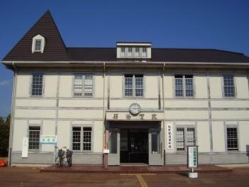 2009年9月21日の敦賀鉄道資料館