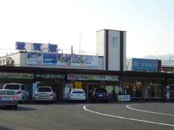 2009年9月21日の敦賀駅