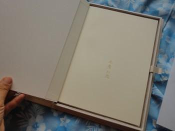 「特装本『聞耳の森 土屋仁応』」(鹿)1