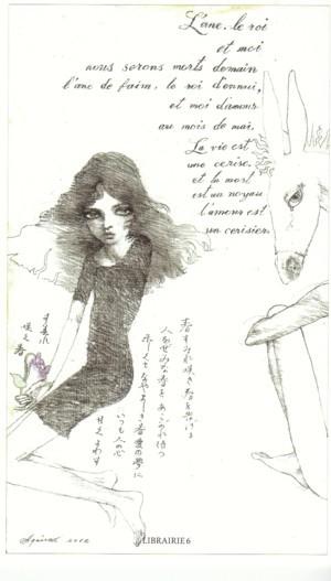 宇野亞喜良「5月の詩」展