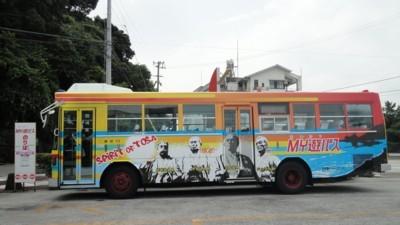 2010年8月3日 MY遊バス