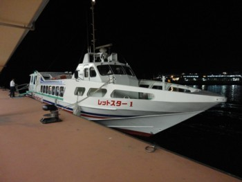 8月1日 高松港についた高速艇