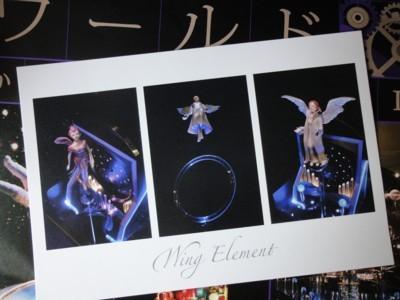 「WING ELEMENT」ポストカード1