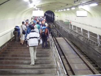 2009年8月13日(木) 黒部ダム駅 ケーブルカー乗り場