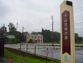2009年8月13日(木)入善駅