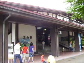 2009年8月13日 立山駅