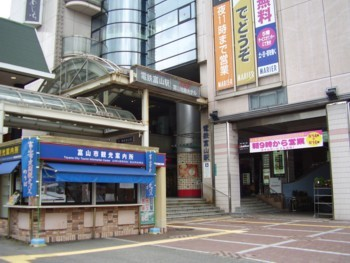 2009年8月13日 電鉄富山駅