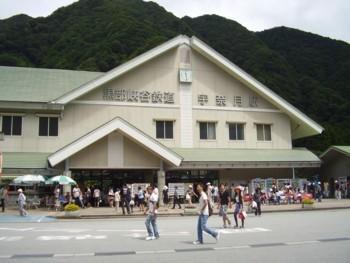 2009年8月14日(金) 宇奈月駅