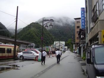 2009年8月14日(金) 宇奈月温泉駅から宇奈月駅へ