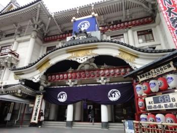 2010年2月22日の歌舞伎座