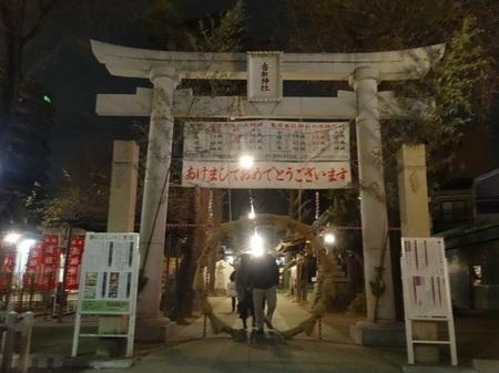 亀有香取神社2