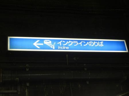 DSC02174.JPG