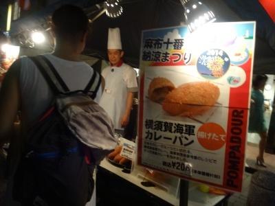 麻生十番納涼祭り2014 7