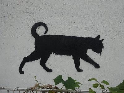 恵比寿駅近くの猫2