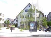 市川市東山魁夷記念館