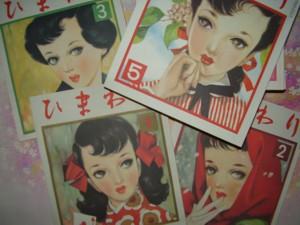 月刊誌「ひまわり」昭和27年発行分復刻版