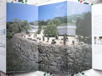 「イサム・ノグチ庭園美術館」パンフレット2